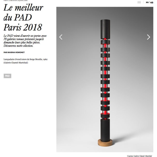 serge mouille, mouille, totem, PAD, luminaires, masterpiece