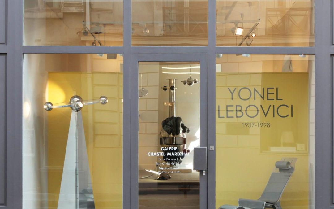 YONEL LEBOVICI, Exposition Yonel Lebovici (1937-1998), Galerie Chastel-Maréchal, du 5 septembre au 5 octobre 2014