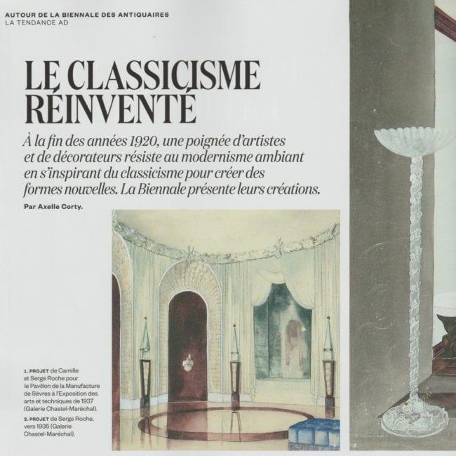 AD, Serge Roche