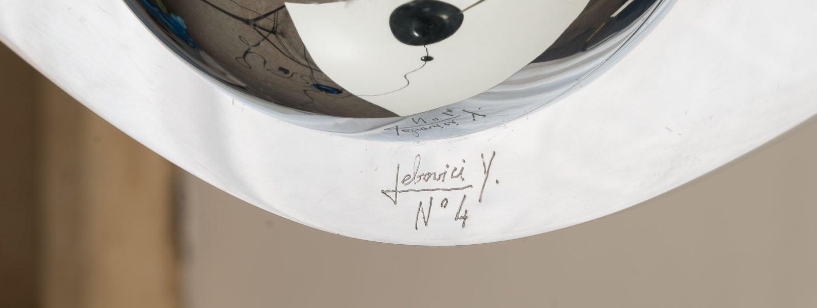 """Lampadaire """"Les Yeux sans Visage"""", vue 03"""