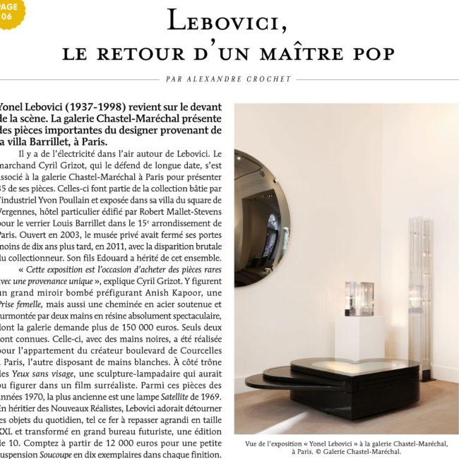 Le Quotidien de l'Art, 2014, Yonel Lebovici