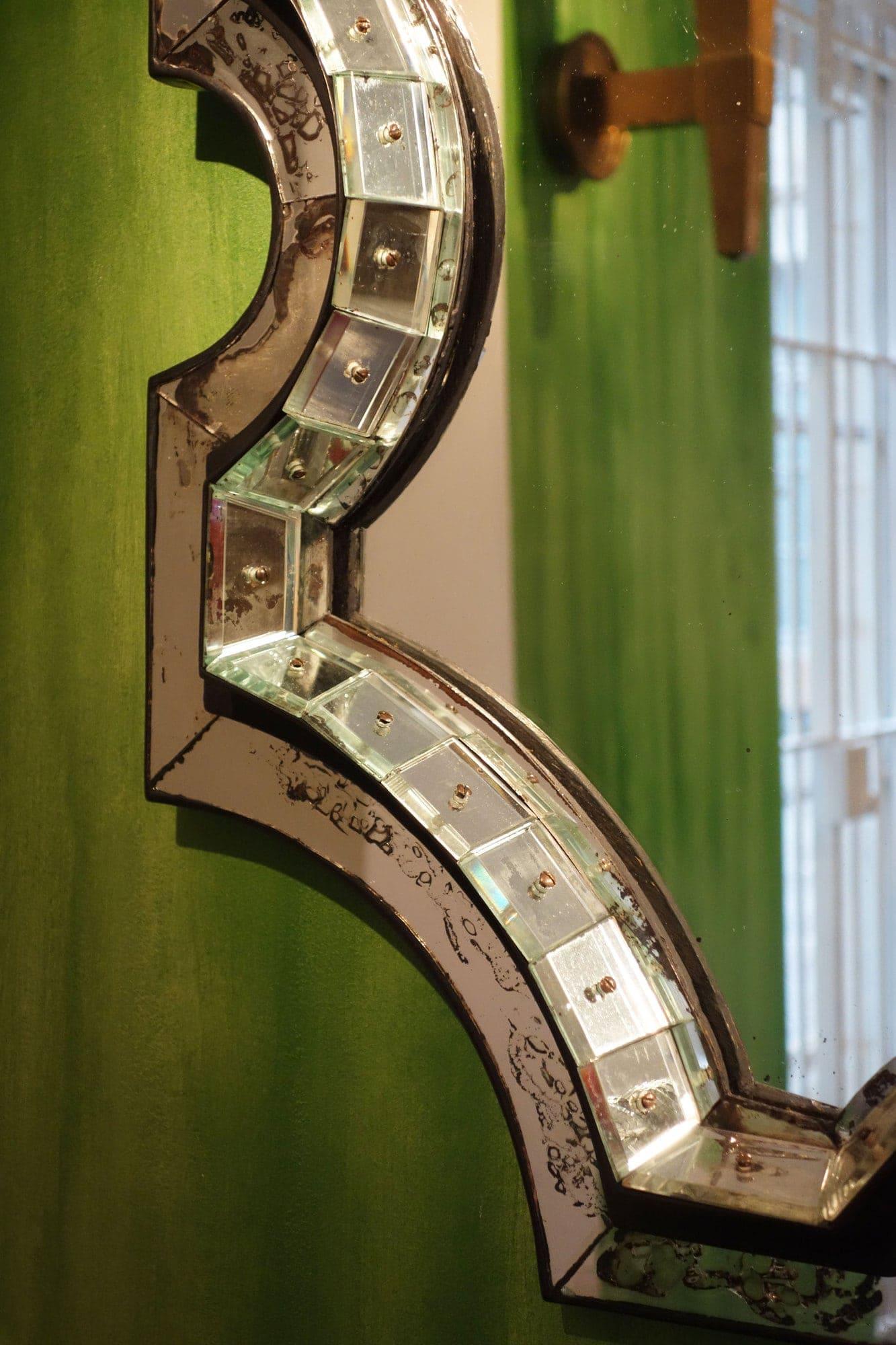 Serge Roche, Exceptionnal Mirror, vue 02