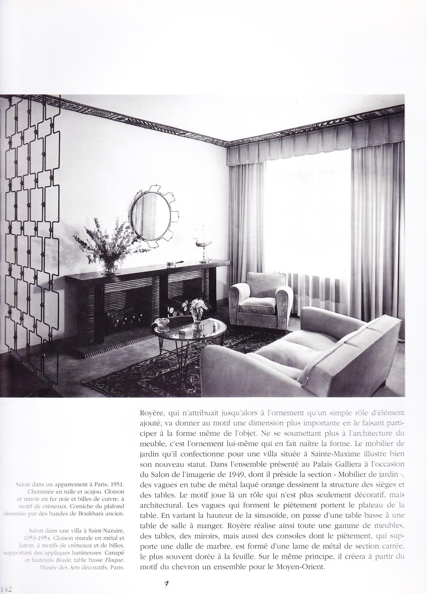 Jean Royère, Rare sofa (sold), vue 07