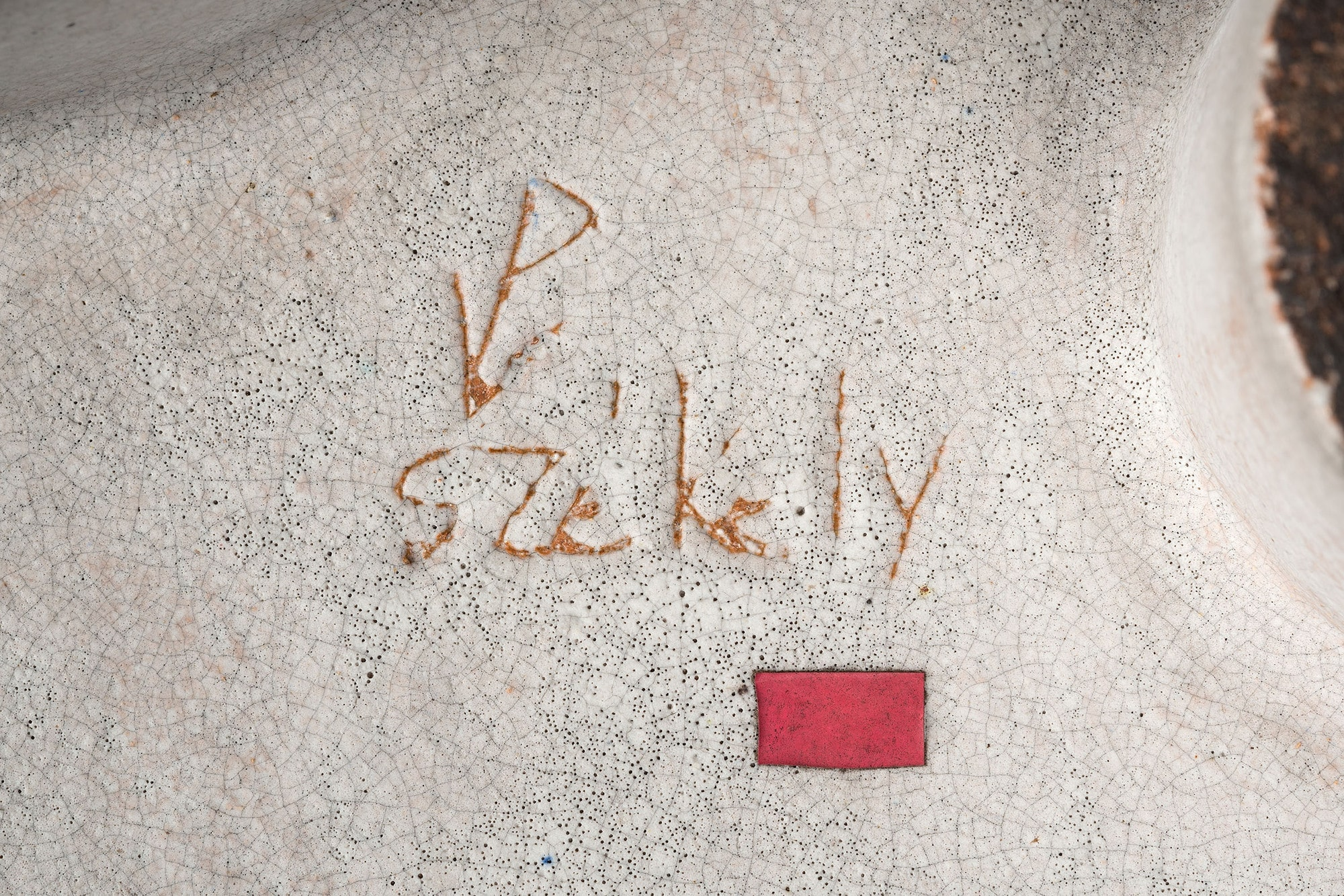 André Borderie (1923 – 1998) – Pierre Szekely & Vera Szekely, Importante et rare coupe (vendue)), vue 04