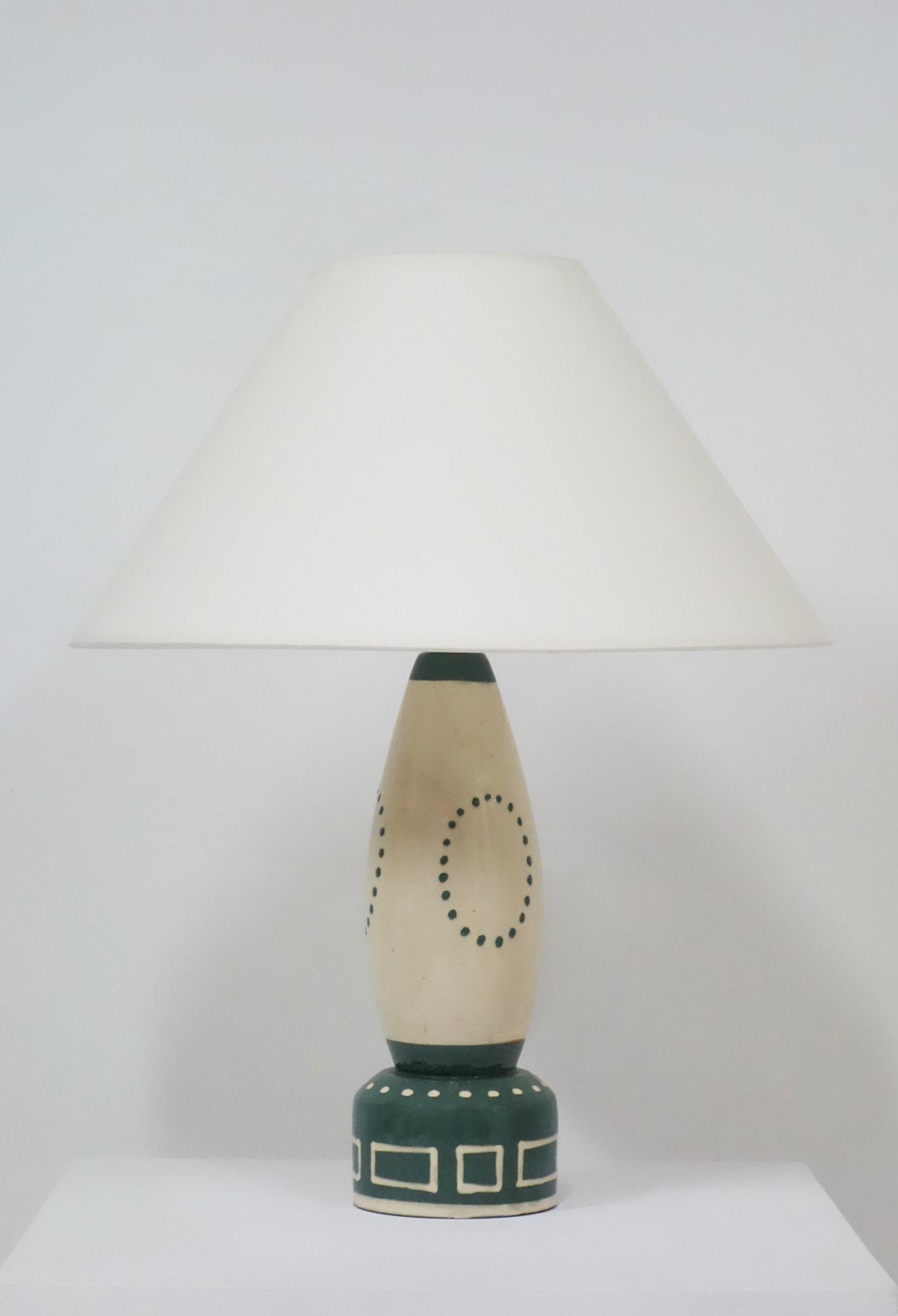 Francis Jourdain, Lampe à poser en céramique (vendue), vue 02